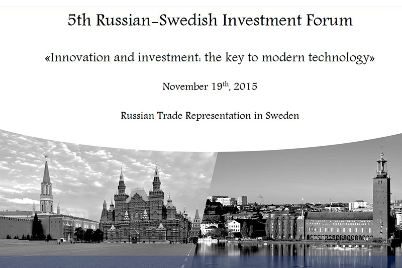 V Russian-Swedish Investment Forum